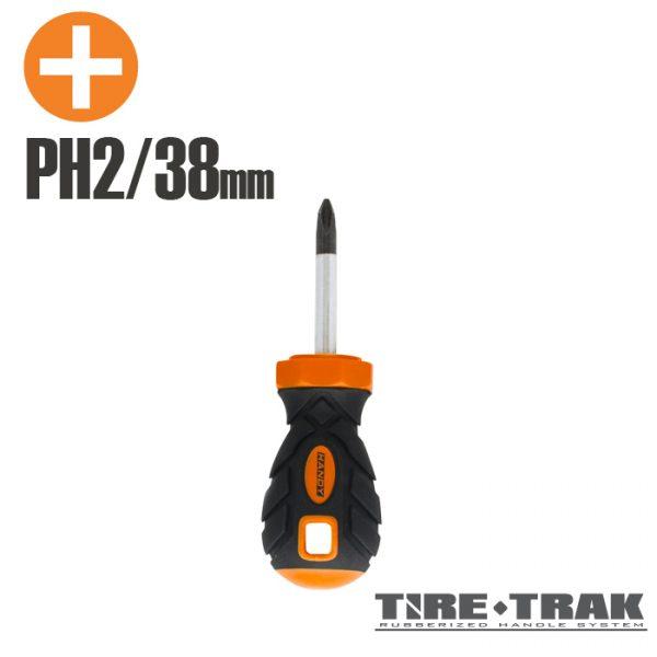 Izvijač - 38 mm - PH2