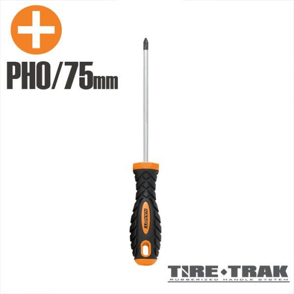 Izvijač - 75 mm - PH0
