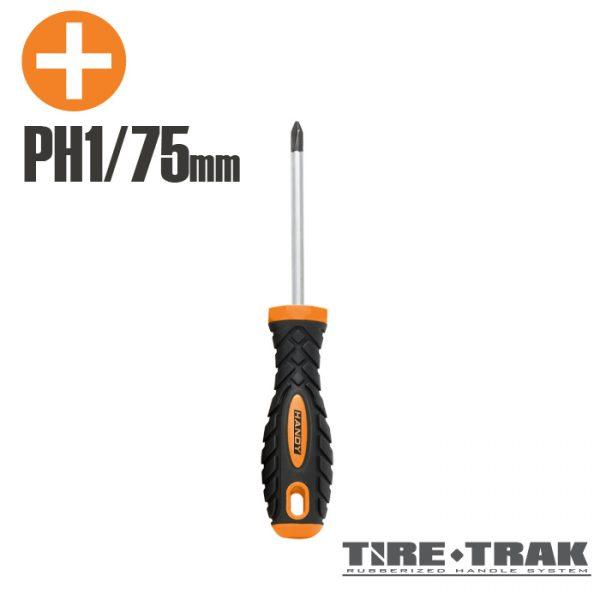 Izvijač - 75 mm - PH1