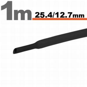 Termoskrčljiva cev - skrčka - črna - 25,4 / 12,7 mm