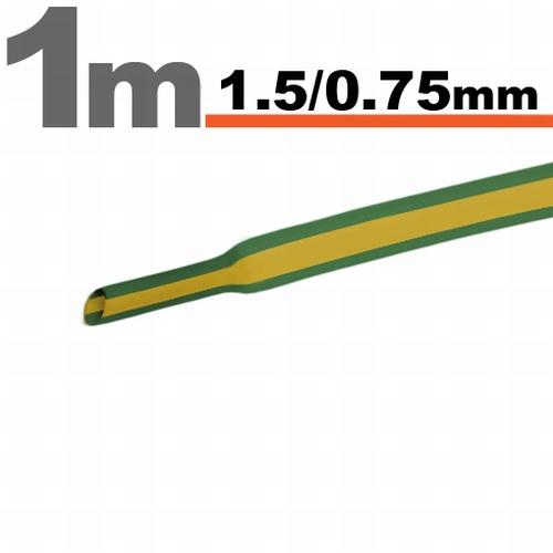 Termoskrčljiva cev - skrčka - rumeno / zelena - 1,5 / 0,75 mm