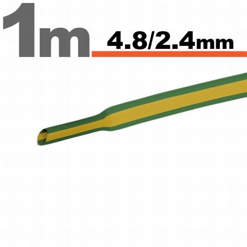 Termoskrčljiva cev - skrčka - rumeno / zelena - 4,8 / 2,4 mm